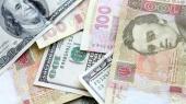 НБУ купил $2,2 млн на валютном аукционе 23 октября