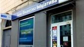 """ФГВФЛ не может начать выплаты вкладчикам банка """"Финансовая инициатива"""" из-за судебных разбирательств"""
