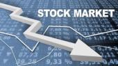 Количество профучастников фондового рынка сокращается — НКЦБФР