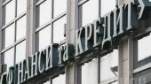 """ФГВФЛ начнет выплаты вкладчикам банка """"Финансы и Кредит"""" с 4 ноября"""