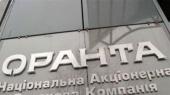 """Суд признал недействительной передачу торговой марки СК """"Оранта"""" компании IMG Holding"""