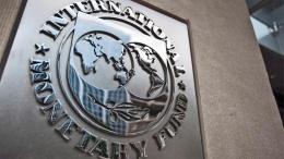 МВФ 23 ноября может одобрить кредитование стран при наличии долга   Финансы   Дело