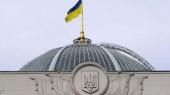 Рада не поддержала смягчение требований к банкам из-за девальвации гривни