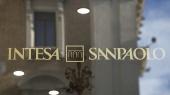 Intesa Sanpaolo выкупила акции допэмиссии Правэкс-Банка на 1,386 млрд грн