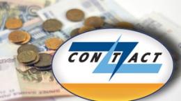 Система Contact приостановила денежные переводы между Россией и Украиной | Финансы | Дело