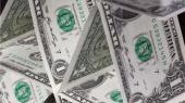Аукцион по покупке валюты 13 ноября НБУ признал несостоявшимся