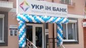 Укринбанк увеличит уставный капитал на 1 млрд грн