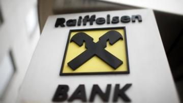 Raiffeisen может продать российскую