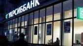 ЕБРР увеличит долю в уставном капитале УкрСиббанка с 15% до 40%