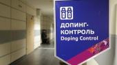 WADA дисквалифицировала антидопинговые организации Украины и России