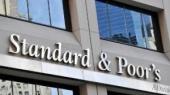 "S&P присвоило Нидерландам максимально возможный рейтинг ""ААА"""