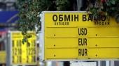 Восемь обменников получили лицензии НБУ
