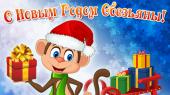 Каждый пятый россиянин откажется от деликатесов на Новый год — соцопрос