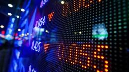 В парламенте зарегистрированы законопроекты о регулируемых рынках и деривативах (обновлено)   Фондовый рынок   Дело