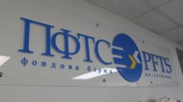 Госрегуляторная служба отложила принятие решения по апелляции ПФТС на отзыв ...