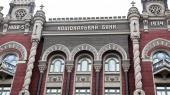 НБУ согласовал собственникам 5 банков приобретение существенного участия