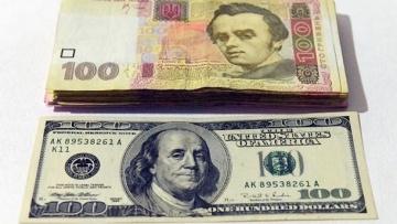 Колебания курса гривни обусловлены сезонным фактором и выплатами ФГВФЛ — Минфин | Валюта | Дело
