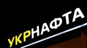 """Стали известны имена новых директоров """"Укрнафты"""" — СМИ"""