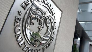 МВФ 30 ноября рассмотрит включение юаня в валютную корзину | Финансы | Дело