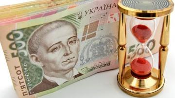 Минфин заложил в проект бюджета средний курс гривни 24,1 грн/$1 | Валюта | Дело