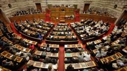 Греция проголосовала за госбюджет на 2016 год | Финансы | Дело