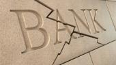 ФГВФЛ планирует продажу активов 13 неплатежеспособных банков на 1,56 млрд грн