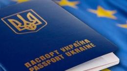 Украина почти полностью выполнила требования ЕС для введения безвизового режима — СМИ | Политика | Дело