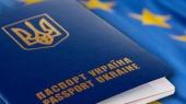 Украина почти полностью выполнила требования ЕС для введения безвизового режима — СМИ