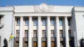 Рада приняла в первом чтении законопроект об усовершенствовании потребкредитования