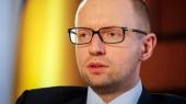 Рада будет лишена права назначать своих представителей в набсоветы госбанков — Яценюк