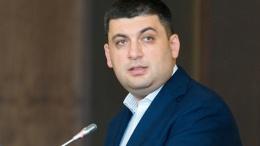 Спикер подписал закон о реструктуризации валютных кредитов | Валюта | Дело