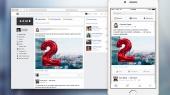 Facebook запустит профессиональную соцсеть в ближайшие месяцы