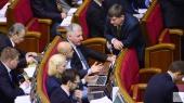 Рада не смогла проголосовать за назначение внеочередных выборов мэра Кривого Рога
