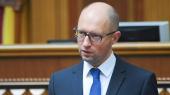 Чем похвалился Яценюк в своем отчете за год