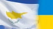Украина и Кипр внесли изменения в конвенцию об избежании двойного налогообложения