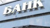"""Доли акционеров банка """"Портал"""" изменились"""