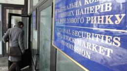 НКЦБФР аннулировала 27 лицензий на профдеятельность на фондовом рынке | Фондовый рынок | Дело