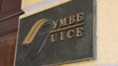 НКЦБФР отменила свое постановление об аннулировании лицензии УМВБ