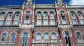 Нацбанк Польши и НБУ договорились о валютном свопе, а НКЦБФР отменила свое постановление об аннулировании лицензии УМВБ