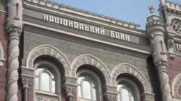 На втором биржевом аукционе НБУ продал ОВГЗ на 44,57 млн грн | Фондовый рынок | Дело