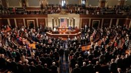 Конгресс США готовится одобрить реформу МВФ — WSJ | Политика | Дело