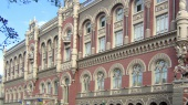 НБУ решил прекратить зачисление остатков наличных в кассах банков в покрытие резервов