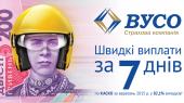 Почему Леся Украинка в шлеме?
