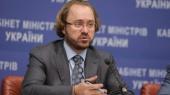 Минфин считает целесообразной продажу по 25% Ощадбанка и Укрэксимбанка до конца 2019 года