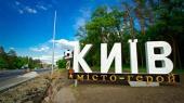 Киев передал свои долги на $117 млн государству