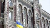 """НБУ решил ликвидировать банк """"Финансы и Кредит"""", а Порошенко ветировал закон о реструктуризации валютных кредитов"""