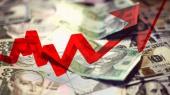 В 2016 году ВВП Украины увеличится — прогноз