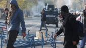 В Стамбуле полиция разогнала акцию протеста
