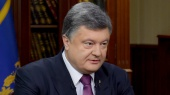 Порошенко рассматривает безвизовый режим с ЕС как элемент возвращения Крыма