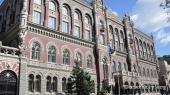 НБУ усовершенствовал порядок проведения проверок платежных систем